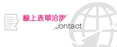 CONTACTUS1 C 500